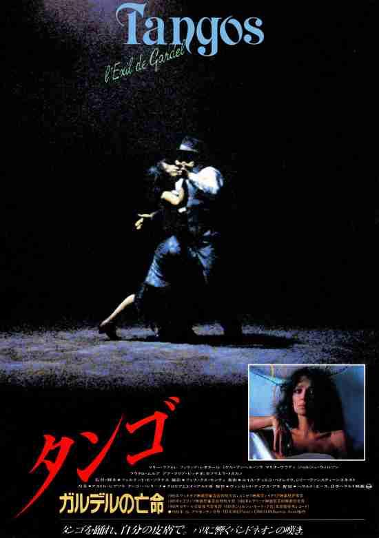 バレエやダンスシーンが印象的な映画