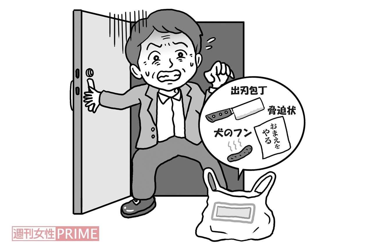 泰葉の元マネージャーが告発! 自宅に送りつけられた「出刃包丁・犬のフン・脅迫状」   週刊女性PRIME [シュージョプライム]   YOUのココロ刺激する