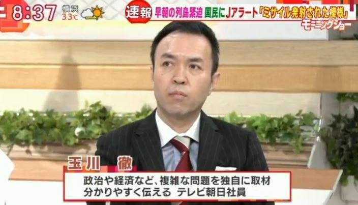 """長嶋一茂をコメンテーターが""""低能扱い""""疑惑で「モーニングショー」解体危機!"""