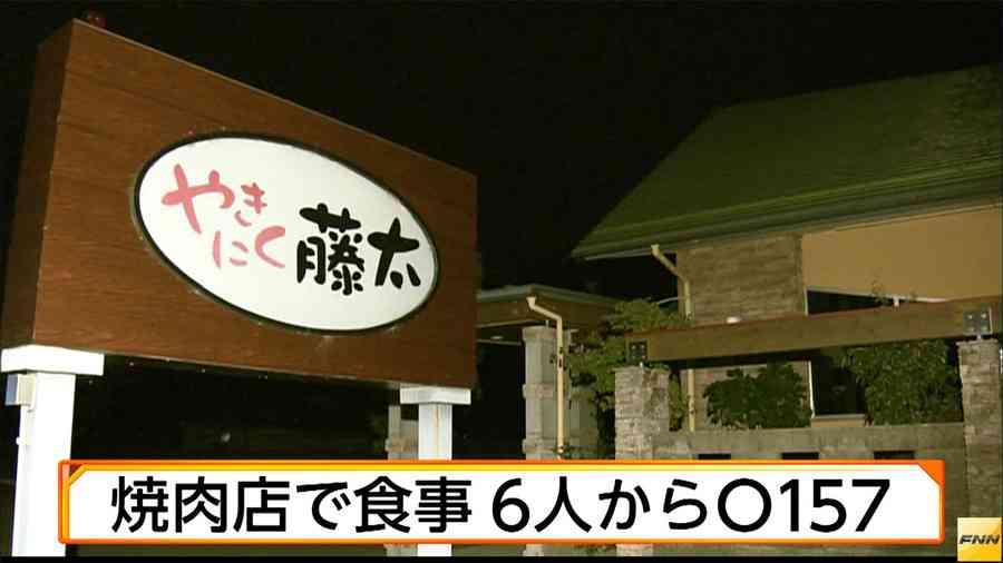 岐阜 焼き肉店で食事 6人からO157