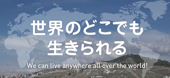 水原希子さんはファッション左翼をおやめなさい|世界のどこでも生きられる|May_Roma|cakes(ケイクス)