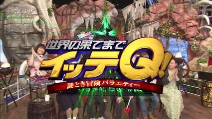 「今一番楽しみにしているテレビ番組」ランキング、『イッテQ!』『ひるおび!』がランクイン