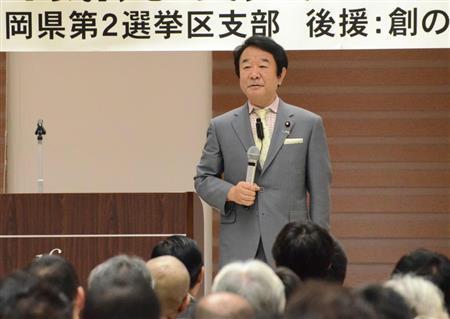 「首相は北にらみ解散決断」 福岡で青山参院議員が講演 (産経新聞) - Yahoo!ニュース
