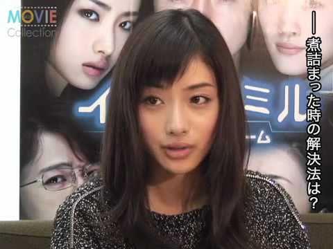 『インシテミル』石原さとみインタビュー - YouTube