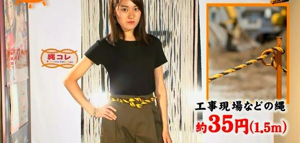 荒縄女子という縄ファッション流行も「ダサい」「理解できない」「原始時代か」の声。めざましテレビが特集