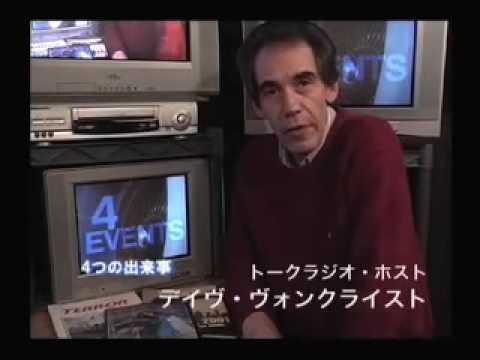 9.11テロ 『ボーイングを探せ』 - YouTube