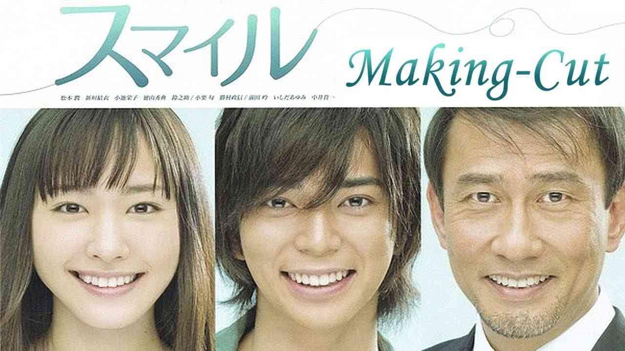 新垣結衣-微笑スマイルSmile Making Cut - YouTube
