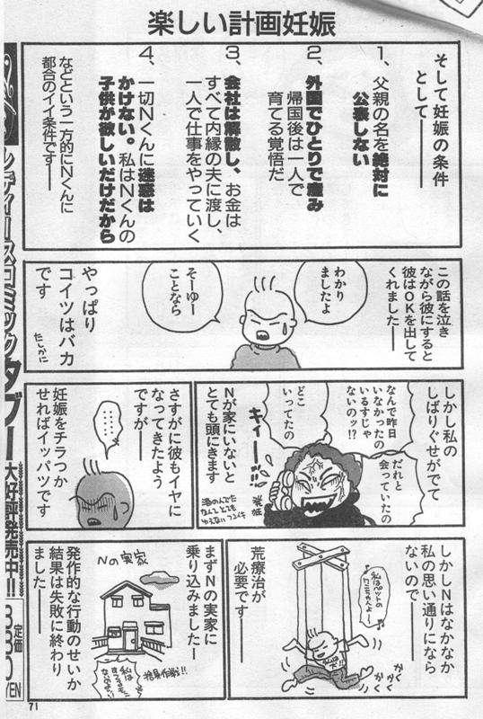 今、内田春菊を語りませんか?