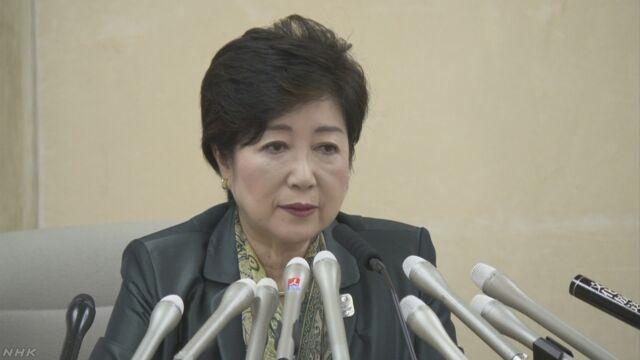 小池知事 新党「希望の党」代表就任の考え表明   NHKニュース