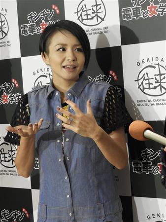 misono、新婚生活に「体が拒否」 7月挙式も身内不幸で未入籍