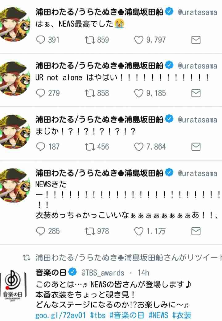 元SMAP3人がSNS解禁!香取慎吾がインスタ、草なぎ剛がYouTube、稲垣吾郎がブログ