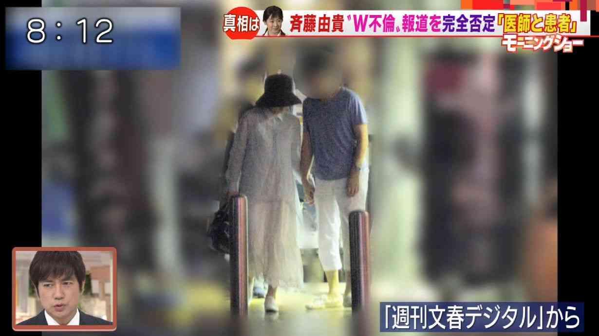 斉藤由貴と不倫医師「背教の7年不倫」裏付ける破廉恥キス