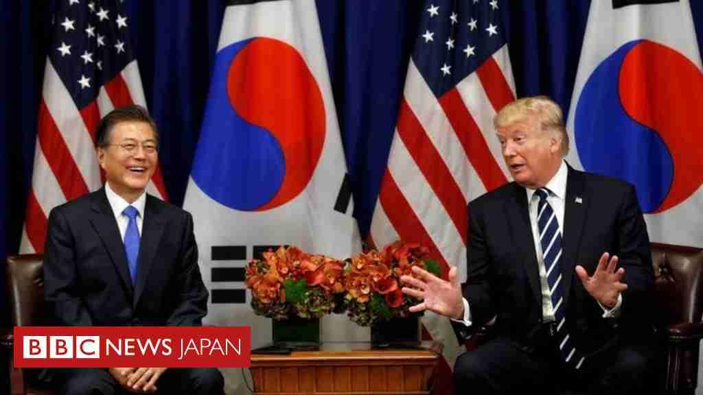 トランプ米大統領、北朝鮮と取引の個人・企業標的にした追加制裁を発表 - BBCニュース
