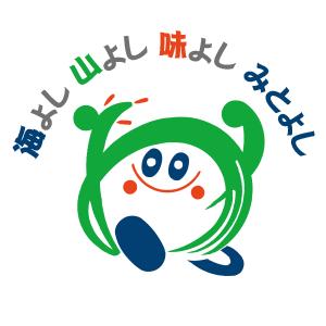 三豊市観光交流局 | 香川県三豊市の観光情報が満載