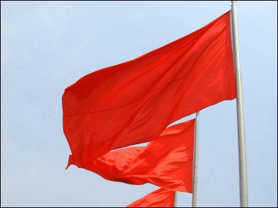 共産党のイメージ