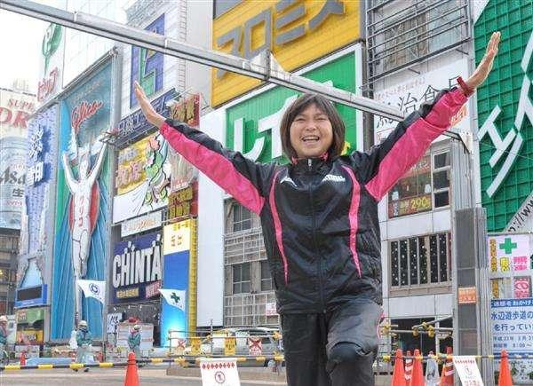 「ストレスがあった」 万引のマラソン元日本代表、原裕美子容疑者を起訴 化粧品など約2600円相当窃盗の罪 - 産経ニュース