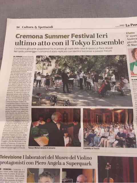 神田うの、5歳娘がイタリアで演奏旅行