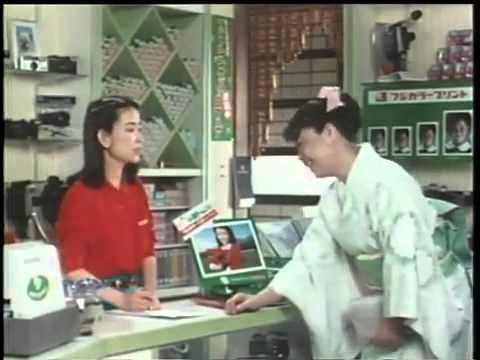 1980年CM   富士写真フイルム フジカラープリント   お名前編   岸本加世子 樹木希林 ACCグランプリ - YouTube