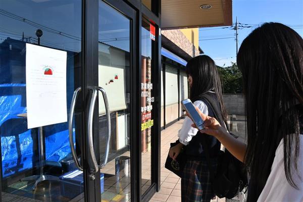 【O157】総菜店のO157、発症の11人は同じ日に購入 「手袋のままレジ打ち」苦情多数(1/2ページ) - 産経ニュース