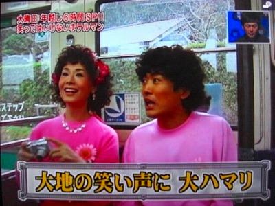 米倉涼子「ドクターX」新シリーズ、大地真央が新参戦 初共演が実現