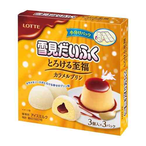 雪見だいふくから「カラメルプリン」新登場! 期間限定の「クッキー&クリーム」と「生チョコレート」も - BIGLOBEニュース