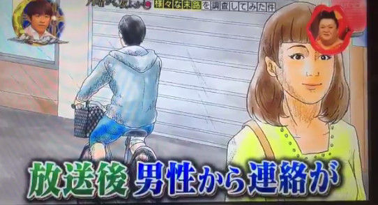 テレビで「妊娠させ逃げた」と放送 男性の妻がブチ切れ家飛び出す→人違いでした