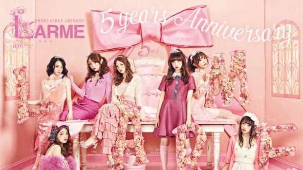 「LARME」が5周年 山本舞香新連載&「あさひなぐ」とのコラボ企画も | TOKYO POP LINE