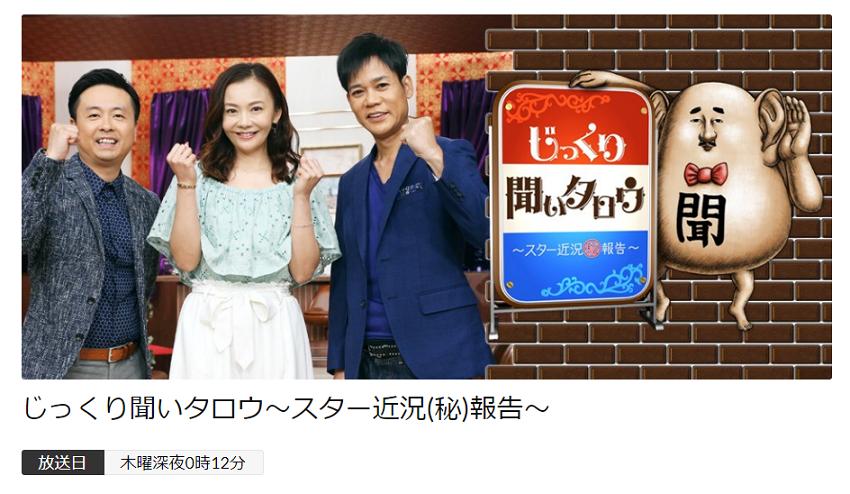 週刊誌の編集者が暴露した、最近の女子高生の援助交際「胸の画像渡しますよ」|ニュース&エンタメ情報『Yomerumo』