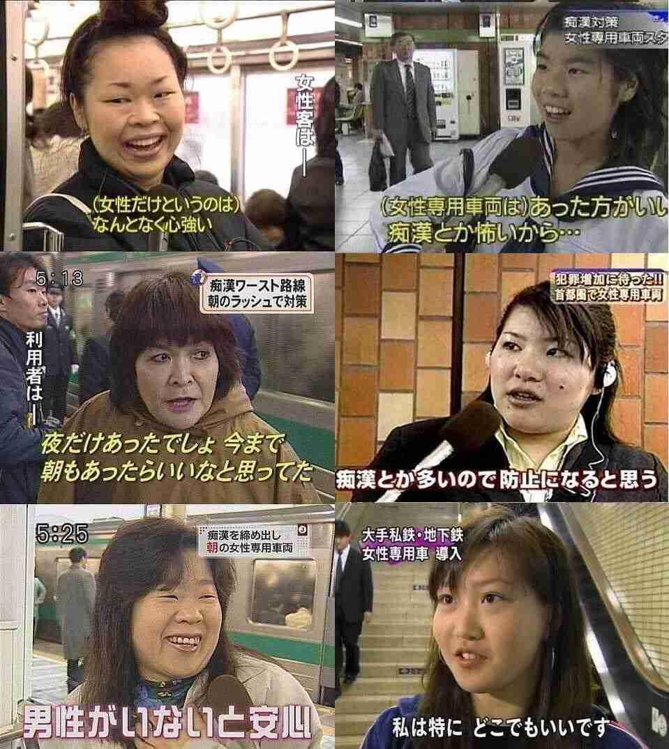 日本人って割と冷たい、と思っている人