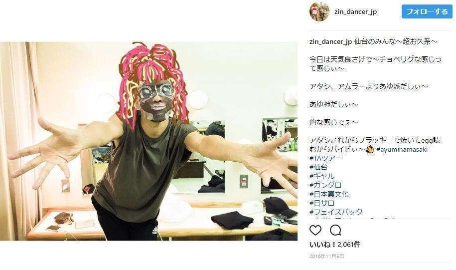 浜崎あゆみ、女帝ぶり健在「ネットの悪口どうにかならいの?」スタッフは「悪口記事」封殺に必死で……