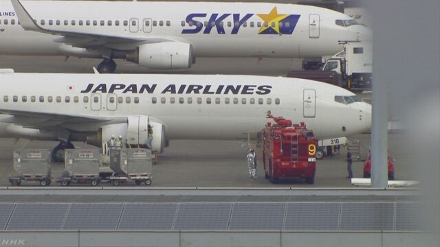 羽田空港でJAL機のエンジンから火か 離陸中止 | NHKニュース
