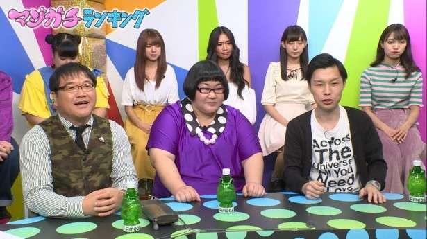 新垣結衣、桐谷美玲もランクイン! 10代女子がなりたい体形No.1は?   ニコニコニュース