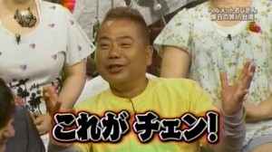 ようやく…内村光良&出川哲朗がCM初共演!「ほんと涙が出そう」