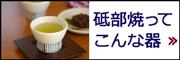 砥部焼の和食器通販 【砥部工房 からくさ】