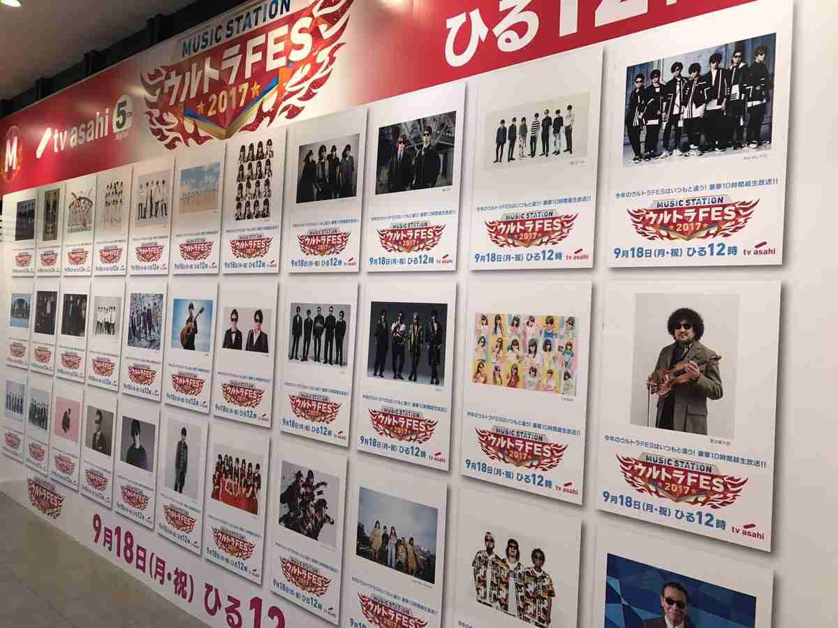 星野源の新曲が初週売上「恋」超え