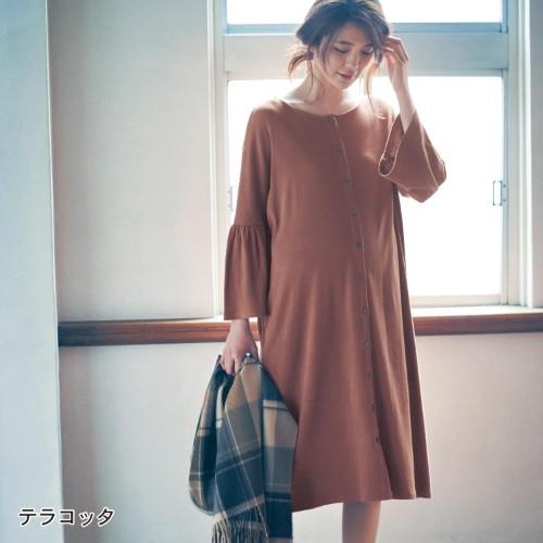 マタニティ秋服ファッション☆