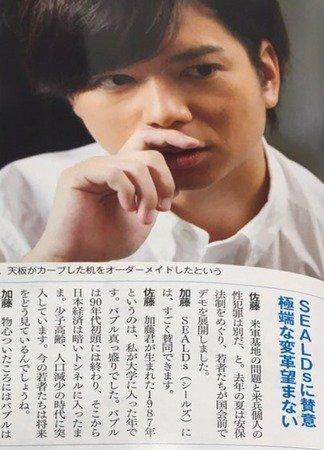 NEWS加藤シゲアキ、帰国子女に嫉妬全開「得することが多いでしょうよ!」