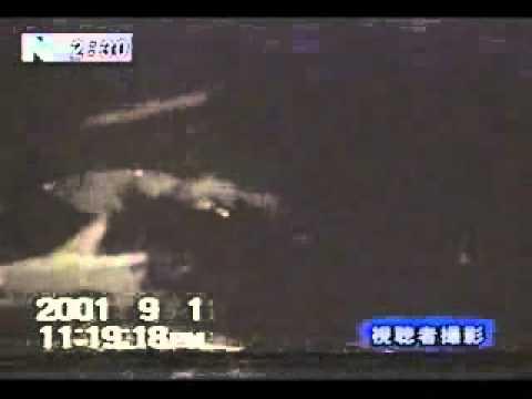 拉致の瞬間-名古屋ホストクラブ経営者拉致殺害事件 - YouTube