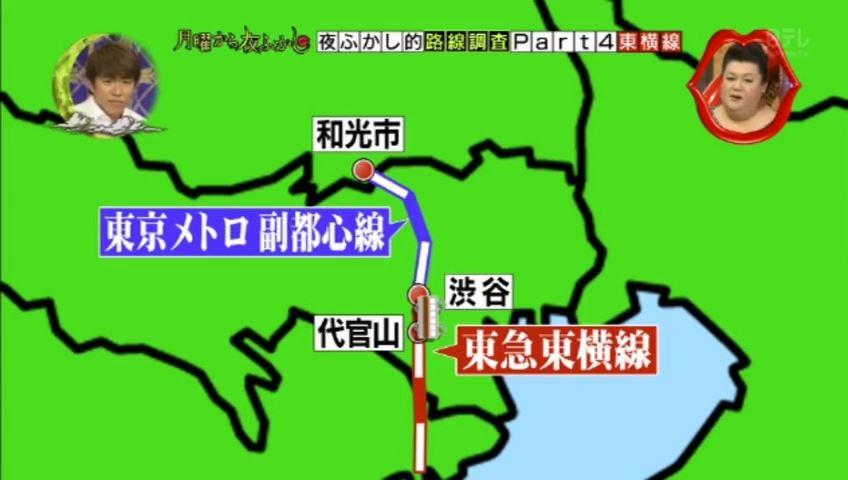 【悲報】現在の代官山はシャッター街。ギリギリ支えているのは埼玉県民