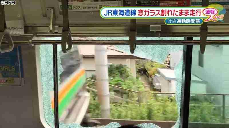 JR東海道線 突然、窓割れ…そのまま走行|日テレNEWS24