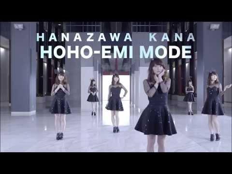 花澤香菜 『ほほ笑みモード(Music clip short ver.)』 - YouTube