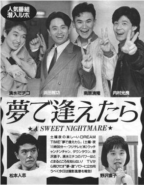 米国移住26年 野沢直子がもの申す「日本に戻ると窮屈」