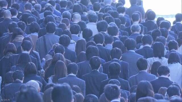 平均年収421万円余 4年連続増も格差拡大   NHKニュース