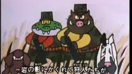 ふたごのオオカミ大冒険 - Dailymotion動画
