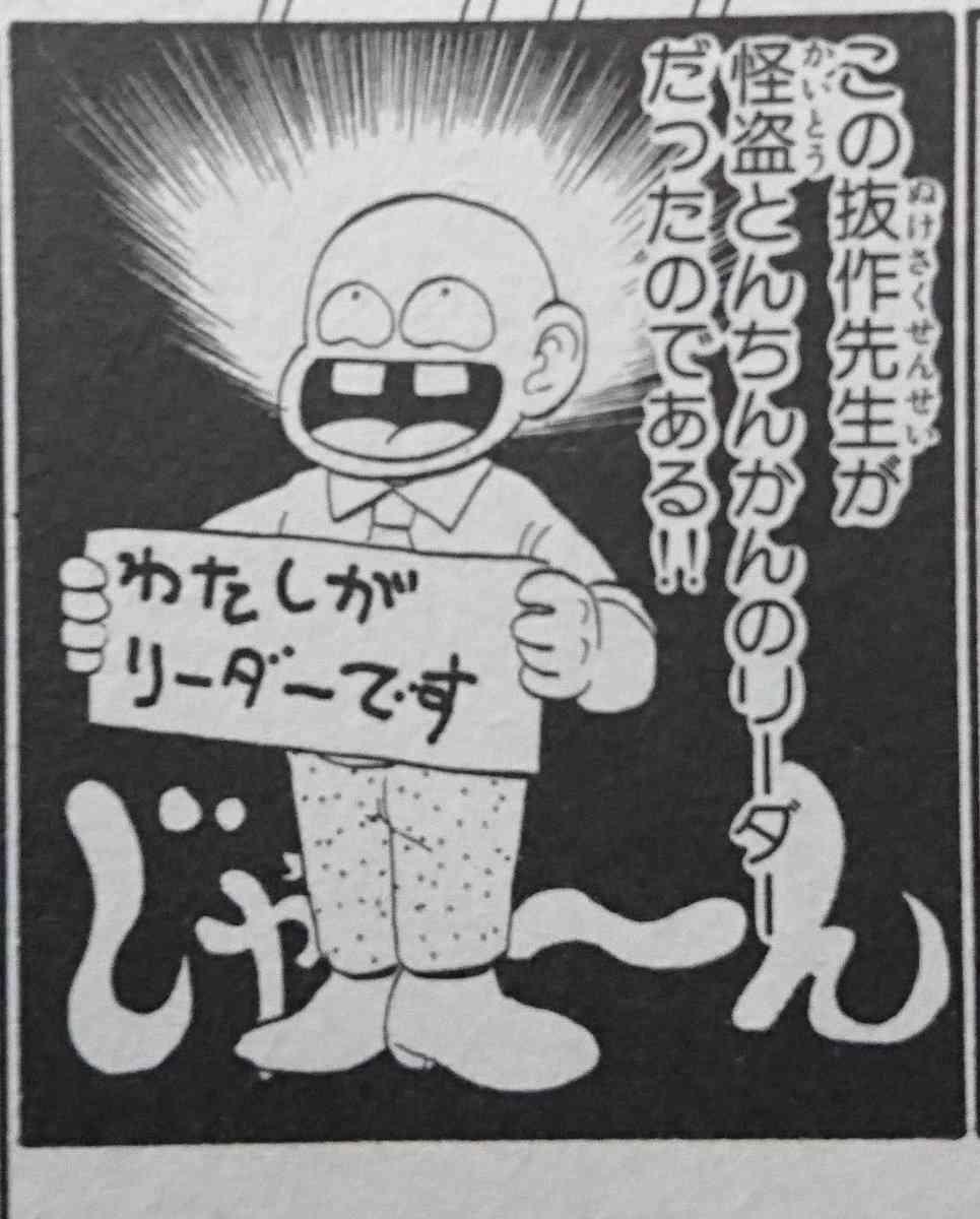 【黒歴史】中2病のときにオリジナル漫画書いてた人