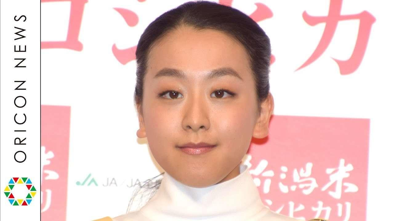 浅田真央、27歳の誕生日に抱負を語る テーマは「走り抜きたい」 新潟米コシヒカリ新CM発表会 - YouTube