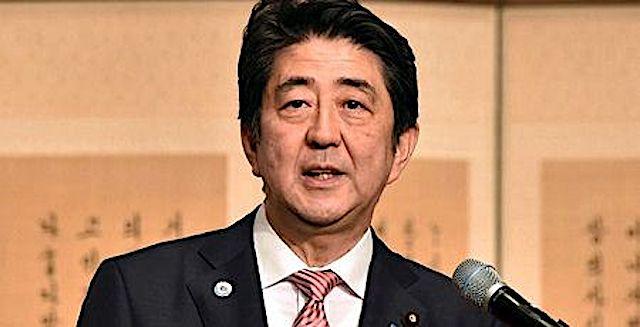 政府がついに「電波オークション」の導入を検討!さらに公共用電波の民間開放の拡大を議論していくことを決めた。 | Share News Japan