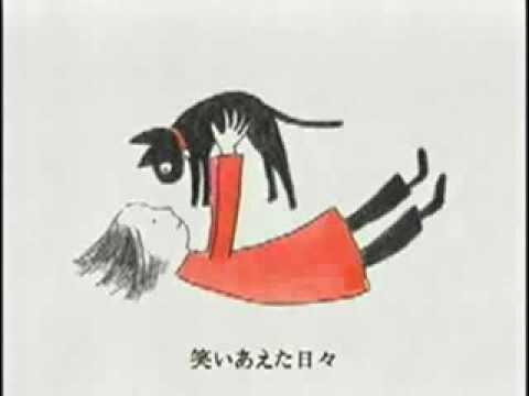 遊佐未森 「クロ」 - YouTube