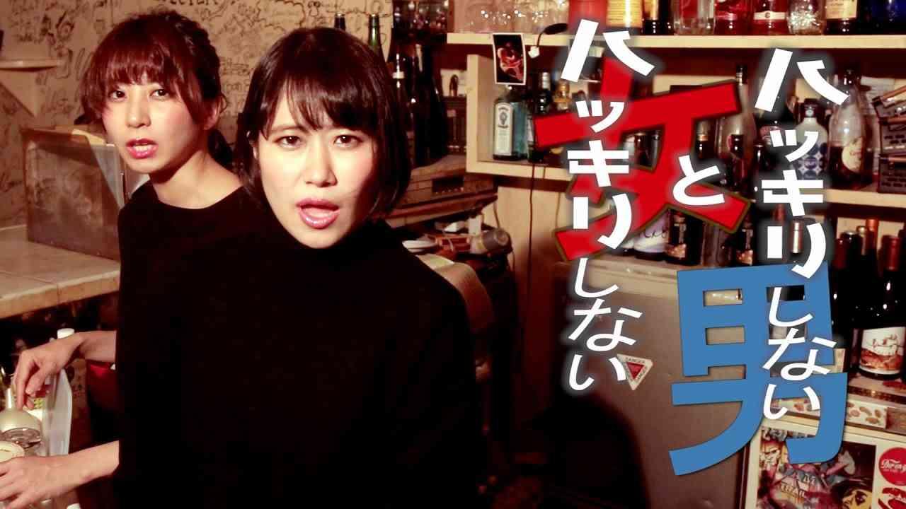 URBANフェチ「ハッキリしない男とハッキリしない女 」MV - YouTube
