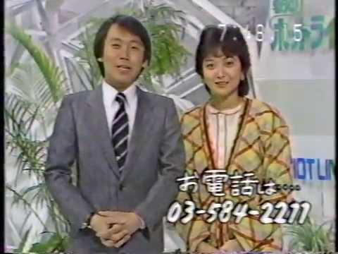 朝のホットライン(アラン・ドロン来日) - YouTube